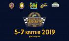 Impreza Grand Prix Truskavets 2019