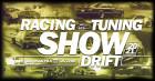 Impreza RACING-TUNING-DRIFT SHOW